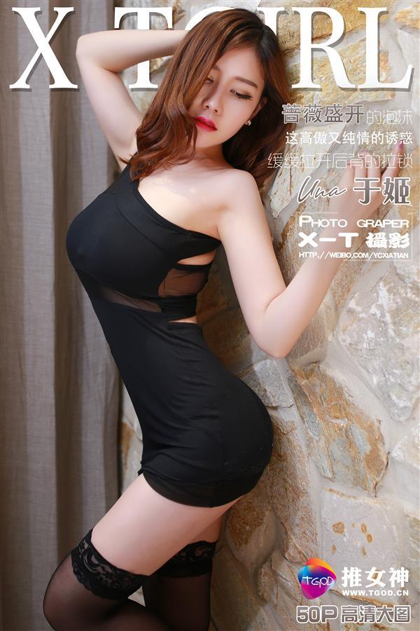 [TGOD推女神]2016-04-02 于姬Yuna 蔷薇盛开的泡沫[50+1P/256M]